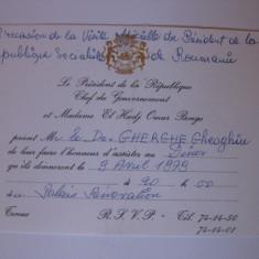 REDUCERE 80 LEI!!! UNICAT!!! INVITATIE LA DINEUL OFICIAL DIN 9 APRILIE 1979 OFERIT DE PRES.REP.GABON, OMAR BONGO IN ONOAREA PRES.R.S.R., Africa, Documente