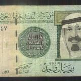 ARABIA SAUDITA2007-1 RIAL-CIRCULATA-Z37