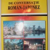 VAND Ghid de conversatie ROMAN-JAPONEZ