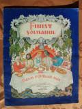 FINIST SOIMANUL - BASM POPULAR RUS - carte pentru copii