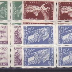 Pacea    1947   nr lista 208  Romania.