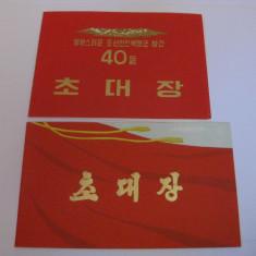 RARE!!! 2 INVITATII OFICIALE DE PARTICIPARE LA EVENIMENTE ANIVERSARE ALE P.C.CHINEZ DIN ANII 70, Asia, Documente