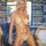 PLAYBOY LOREDANA GROZA - NOIEMBRIE 2000 - Reviste XXX