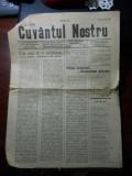 ZIARUL CUVANTUL NOSTRU  16 IUNIE  1932 TURNU SEVERIN -JUD MEHEDINTI