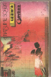 (C2363) CALATORIA . SOVAIALA DE NATSUME SOSEKI, EDITURA UNIVERS, BUCURESTI, 1983, TRADUCERE, PREFATA SI NOTE DE MIRELA SAIM