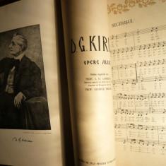 D.G.Kiriac - Opere Alese -ESPLA 1955 - cu partituri - Carte Arta muzicala