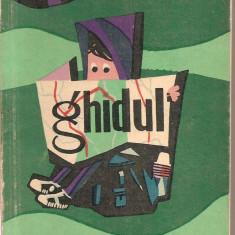 (C2327) GHIDUL CABANELOR INTOCMIT DE GH. EPURAN, EDITURA CONSILIULUI NATIONAL PENTRU EDUCATIE FIZICA SI SPORT, CRAIOVA 1968