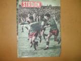Stadion Mai 1956