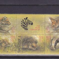 Fauna gradina Zoo 1989, URSS. - Timbre straine, Nestampilat