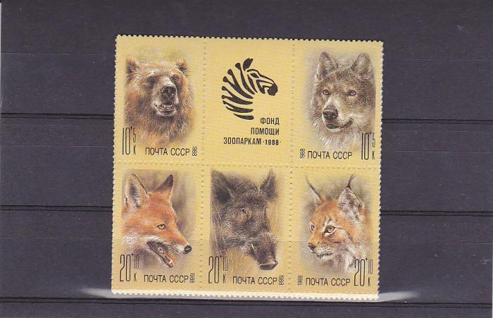 Fauna Zoo 1988   ,URSS.