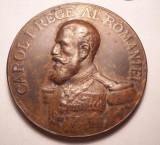 Medalie Carol I - Inaugurarea Palatului de Justitie din Bucuresti 1895