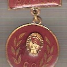 C320 Medalie(insigna) 60(ani)UTC -1922-1982 -marime cca 37X23mm, greutatea aproximativ 7gr. -starea care se vede