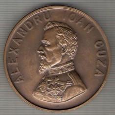 C342 Medalie Alexandru Ioan Cuza -130 ani Casa de Economii si Consemnatiuni1864-1994-marime cca 60 mm, greutatea aprox 98 gr. -starea care se vede