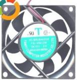 Ventilator, 90x90x25 mm - 12 V /8298