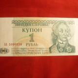 Bancnota 1 Rubla 1994 Transnistria, cal.NC