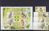 Fauna pasari WWF Iran., Asia