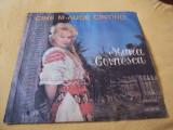 MARIA CORNESCU - CINE  M-AUDE CINTIND . ,VINIL FARA ZGARIETURI !