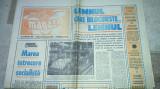 ziarul magazin 10 februarie 1973