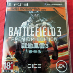 Joc Battlefield 3 Premium Edition, PS3, sigilat, alte sute de jocuri! - Jocuri PS3 Electronic Arts, Shooting, 18+, Single player
