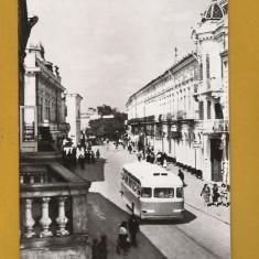 BOTOSANI 1959 - Carte Postala Moldova dupa 1918