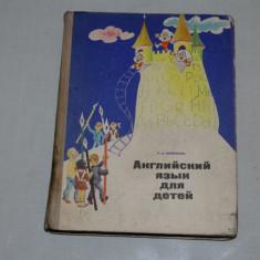 Curs limba engleza pentru copii cu limba materna rusa - Moscova - 1973