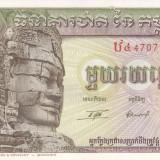 Bancnota Cambogia/ Cambodia 100 Riels (1975) - P8c UNC - bancnota asia