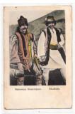 B71947 Ciobani din Bucowina Sheepard 2 scans