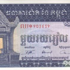 Bancnota Cambogia/ Cambodia 100 Riels (1972) - P12b aUNC - bancnota asia