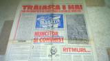 ziarul magazin 1 mai 1971 (1 mai muncitoresc )