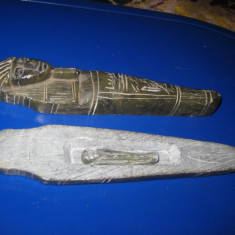 Sarcofag mic decorativ egiptean din piatra - Reproduceri arta