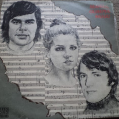 Marius Olimpia Mihai disc vinyl muzica pop usoara romaneasca electrecord lp, VINIL