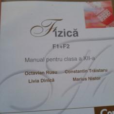 FIZICA F1 + F2 Manual pentru clasa a XII-a - Manual scolar corint, Clasa 12, Corint