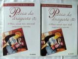 """""""POEZIA DE DRAGOSTE"""", Vol. I + II, Antologie de Tudor Opris, 2002. Autori romani.  Carti absolut noi, Alta editura, Tudor Arghezi"""