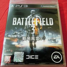 Joc Battlefield 3, PS3, original si sigilat, alte sute de jocuri! - Jocuri PS3 Ea Games, Shooting, 16+, Multiplayer