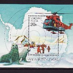 Ungaria,Cercetari Antarctice,colita,HU2