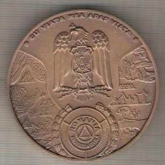 """C411 Medalie militara -,,Cu viata mea apar viata"""" Protectia Civila -Ministerul de Interne-marime cca 60 mm, gr. aprox 110 gr. -starea care se vede"""