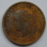 5 lei 1930 Paris - 3 - - Moneda Romania