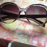 Ochelari de soare model deosebit, Femei