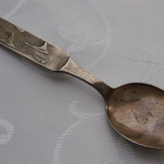 Superba lingurita suedeza de botez marcata EPNS
