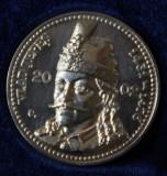 Medalie de argint Vlad Tepes
