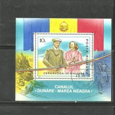 Romania 1985 - ELENA SI NICOLAE CEAUSESCU, colita stampilata - Timbre Romania, Oameni
