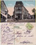 Galati- Strada Domneasca - rara, Circulata, Printata