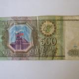 BACNOTE  RUSIA , 500 RUBLE 1993 , CIRCULATA , STARE MEDIE (viorel)