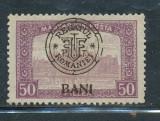 RFL 1919 ROMANIA Emisiunea Cluj eroare Parlament 50B cu monograma sparta