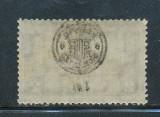 RFL 1919 ROMANIA Emisiunea Oradea eroare Parlament 2L sursarj offset - Abklatsch