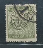 RFL 1919 ROMANIA Oradea eroare Seceratori 40B deplasat si cadru spart stampilat
