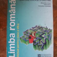 LIMBA ROMANA CLASA A VIII A - Manual scolar humanitas, Clasa 8, Humanitas