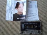 aurel moldoveanu du te dor caseta audio electrecord muzica pop usoara romaneasca
