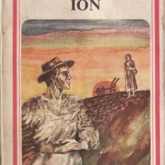 ION de LIVIU REBREANU, 1984