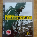 Vand joc PS3 - Operation Flashpoint : Dragon Rising